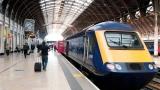 Строят най-скъпата жп линия в света