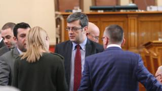ГЕРБ обвиниха БСП в политическа лудост и въртоглавост