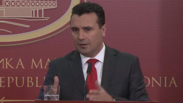 Ще се борим до последно за екстрадицията на Груевски, обеща Заев