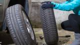 МВР предупреждава за рязка смяна на времето и шофиране в зимни условия