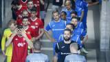 ЦСКА изпраща горчив двегодишен цикъл