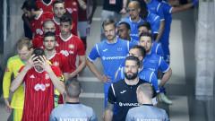 Петима липсващи в групата на ЦСКА за Левски