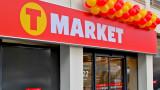 Приходите на T Market растат с 23,4% насред пандемията