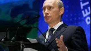 Зарадваха Путин със суперкомпютър