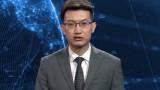 Китай, агенция Xinhua и Занг Зао - роботът, който чете новини