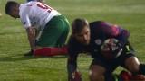 България и Словения завършиха наравно 1:1 в турнира Лига на нациите