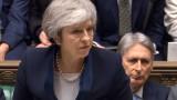 Тереза Мей: Правителството чу парламента