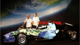 Хонда с екологично послание