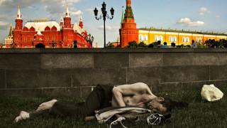Нивото на бедност в Русия остава високо, но доходите постепенно растат