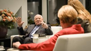 """Горбачов предупреждава да не се гради нова """"Берлинска стена"""" между Русия и Запад"""
