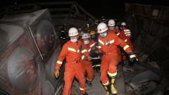 19 жертви и над 170 ранени при взрива на цистерна в Китай