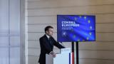 ЕС поема по-голяма отговорност за отбраната и сигурността си