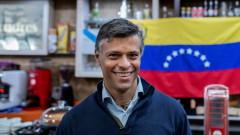 Опозиционен лидер иска преговори с Мадуро за бъдещето на Венецуела