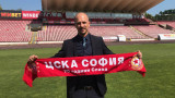 Братя начело на ЦСКА за първи път в историята