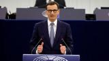 """Насред ЕП: премиерът на Полша обвини ЕС в """"изнудване"""""""