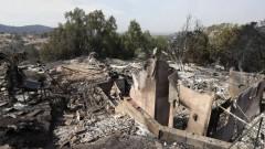 Извънредно положение заради горски пожар в Лос Анджелис