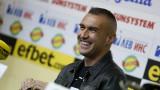 Мартин Камбуров е №1 при нападателите