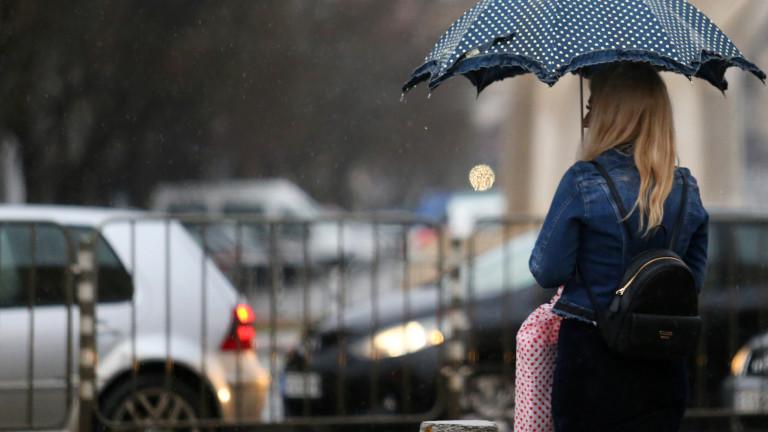 Дъжд и студ