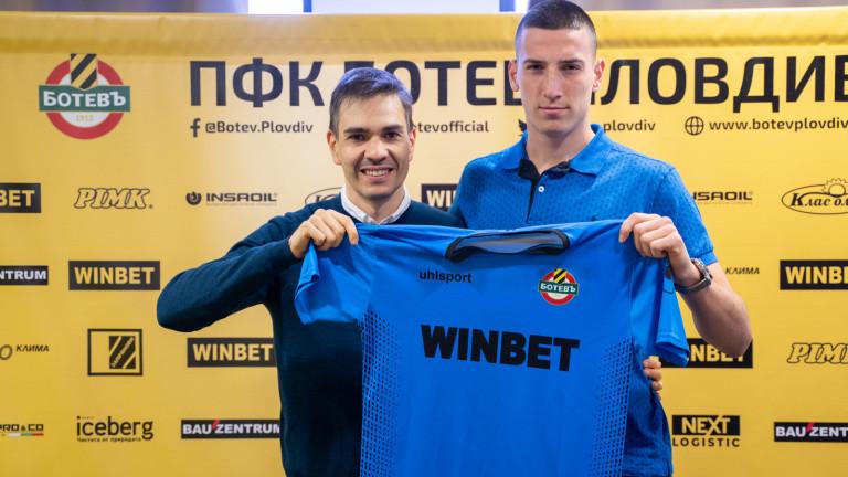 Ботев (Пловдив) подписа първи професионален договор с юношата Християн Славков.