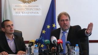 """Банов и Чобанов вярват, че """"Царските конюшни"""" са запалени умишлено"""