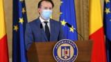 Флорин Къцу е новият премиер на Румъния