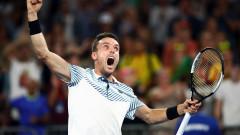 Резултати от петия ден на мъжкия Australian Open 2019