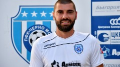 Официално: Черно море привлече Георги Георгиев