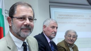 НСИ поиска отлагане на преброяването на населението