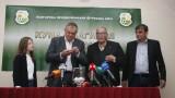 ЦСКА приема Лудогорец, Левски гостува в Русе за Купата на България