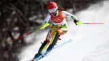 Мария Киркова слага край на състезателната си кариера