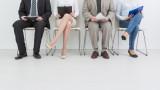 Безработицата в България е на най-ниското си ниво поне от 1990 година