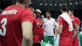 Нова загуба за България в Лига на Нациите