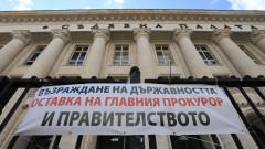 """""""Възраждане"""" с шествие в подкрепа на Основния закон"""