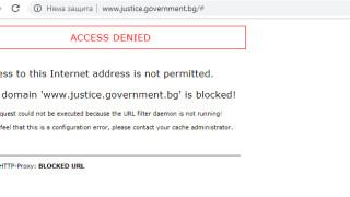 Хакери удариха сайтовете на парламента и две министерства