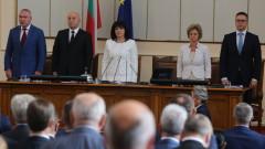 Осмата пленарна сесия е под знака на местния вот, призна Цвета Караянчева