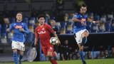 Наполи и Залцбург завършиха наравно 1:1 в Шампионската лига