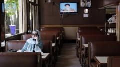 Коронавирус: Иран с най-много заразени от близо два месеца