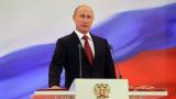 Умира ли Русия?