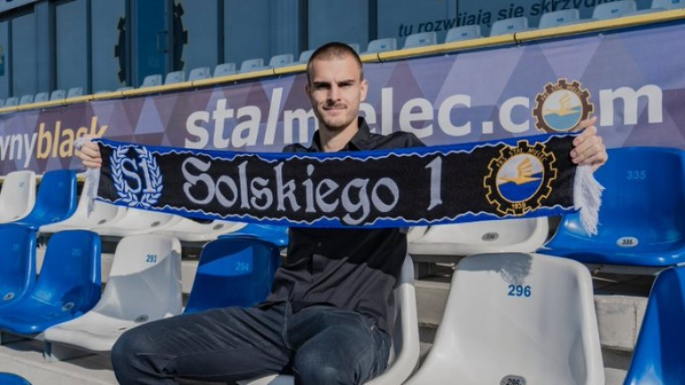 Официално: Чорбаджийски е футболист на полския Стал