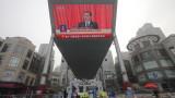 Китай решен да възпре външна намеса в Хонконг и Макао