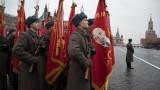 Сърбия и Русия ще пазят историческата памет за антифашистката борба с институт
