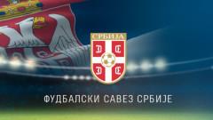 Президентът на сръбската футболна федерация е заразен с коронавирус