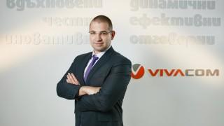 Vivacom с нов IT директор