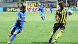 Първа загуба за Делио Роси в Левски, триумф за Ботев (Пловдив) в Коматево