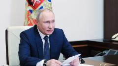 Путин плаши: Ще избием зъбите на противниците на Русия