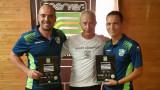 Треньори в Берое преминаха най-високото стъпало в юношеския футбол