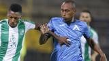 Паулиньо продължава да мъчи Левски заради трансфер