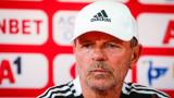 Стойчо Младенов е в рекордна серия без загуба в Европа