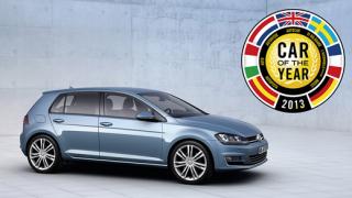 Новият Golf е автомобил на годината в Европа