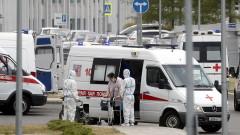 Русия доближи рекорда за починали от COVID-19 за денонощие
